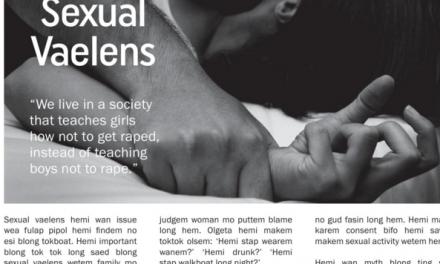 Sexual Vaelens